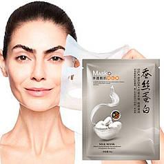 Тканевая маска с протеинами шелка Bioaqua Silk Mask Очищающая для кожи лица очищение пор