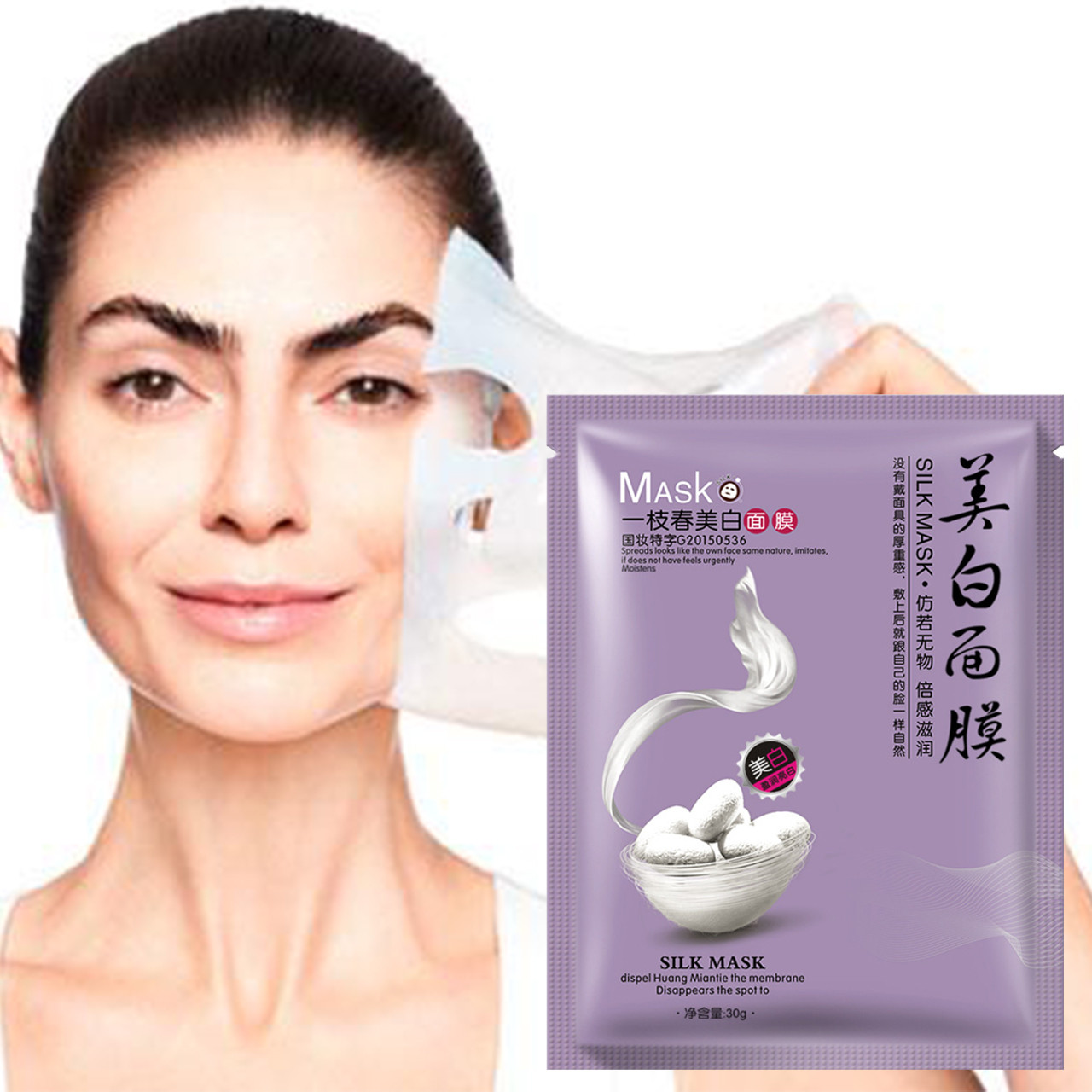 Тканинна маска з протеїнами шовку Bioaqua Silk Mask Відбілююча для шкіри обличчя