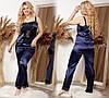 Женская стильная шелковая пижама Батал
