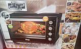 Электрическая мини- печь (мини-духовка) DSP KT60B 60L 2000W, фото 2