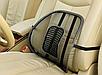 Ортопедична спинка-подушка з масажером на сидіння на крісло   Спинка на сидіння авто, фото 5