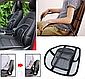 Ортопедична спинка-подушка з масажером на сидіння на крісло   Спинка на сидіння авто, фото 6
