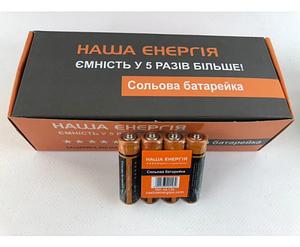 Соленая батарейка НАША ЭНЕРГИЯ R03 size ААА Минипальчиковые ORANG оранжевая