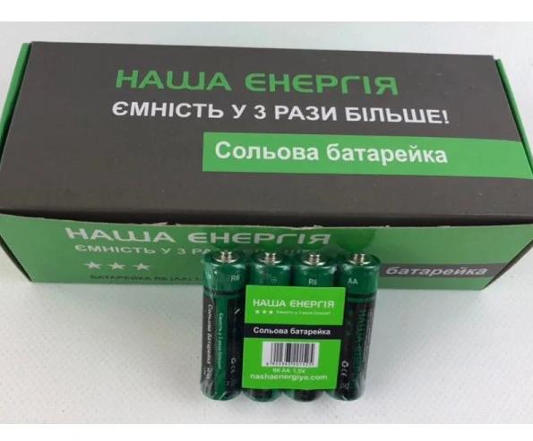 Соленая батарейка НАША ЭНЕРГИЯ R03 size ААА Минипальчиковые GREEN зеленая