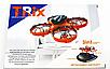 Катер-дрон Trix 3в1 K2 | Радиоуправляемый квадрокоптер-катер, фото 8