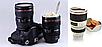 Чашка объектив CANON | Термо кружка, фото 4