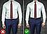 Ремень для рубашки Shirt Tucker | Держатель для рубашки регулируемый, фото 2