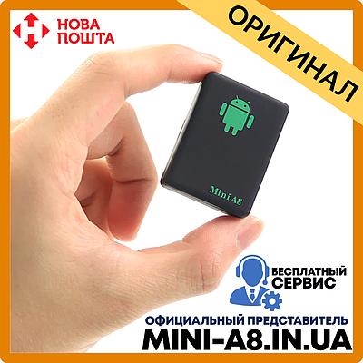 Жучок GPS Mini A8 Оригинал • GSM Сигнализация, Прослушка, Трекер