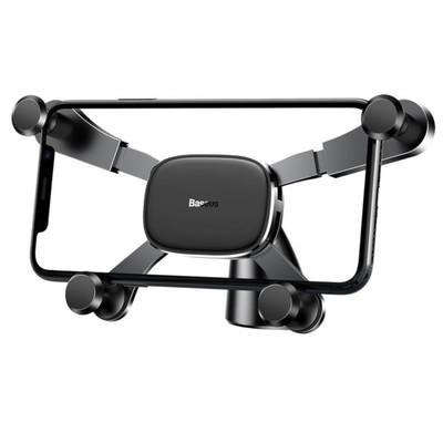 Автодержатель Baseus Horizontal Screen Gravity Vehicle-mounted