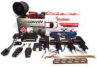 Полный комплект сигнализация Convoy xs-5 v.2 и центральные замки Fantom cl-480+сирена