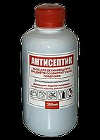 Антисептик гігієнічний універсальний 250 мл