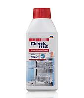 Средство для очистки посудомоечной машины Denkmit  250 мл