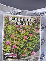 Клевер (конюшина) красный, 500 г ТМ Семена Украины