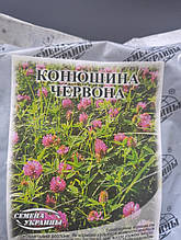 Конюшина (конюшина) червоний, 500 г Насіння ТМ України