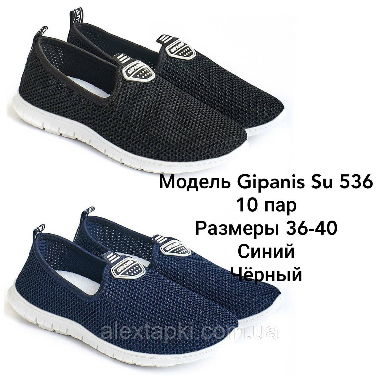 Женские мокасины GIPANIS SU 536