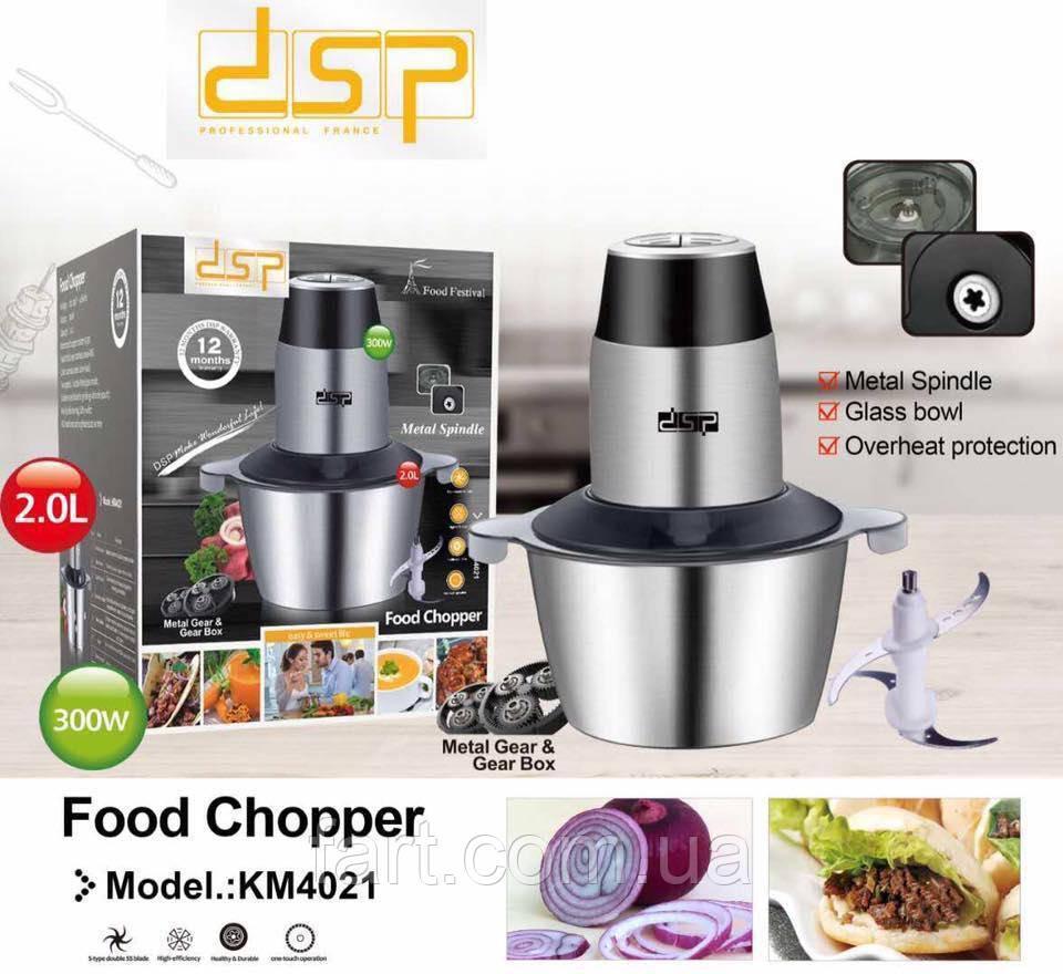 Чоппер-измельчитель DSP KM4021