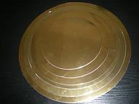 Подложка под торт круглая серебро/золото 210*210