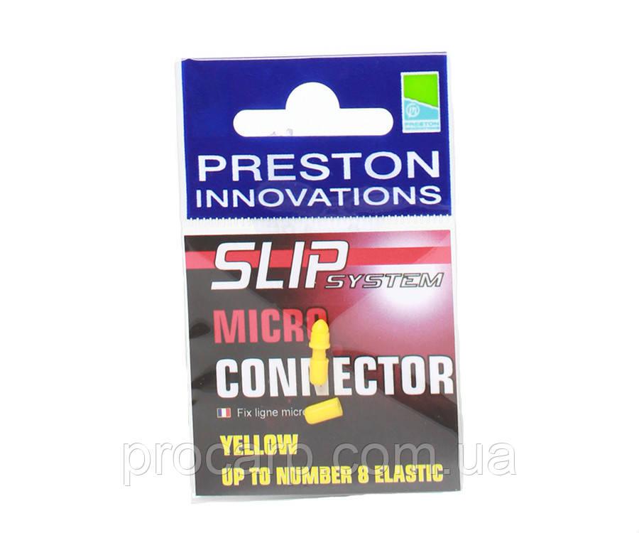 Коннектор для амортизатора Preston Micro Connector Yellow