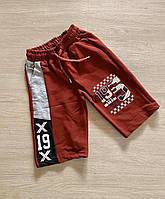 """Подростковые шорты для мальчика 9-12 лет """"19"""", цвет уточняйте при заказе"""