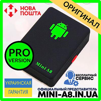Трекер GPS Mini A8 PRO ОРИГИНАЛ • Прослушка • Жучок • GSM Сигнализация • Противоугон
