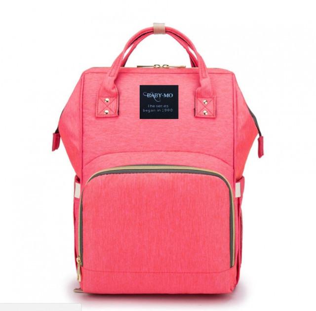 Рюкзак органайзер сумка  для мамы и малыша для путешествий с ребенком для коляски Розовый