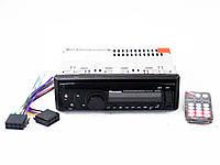 Автомагнитола 1DIN MP3-8506 RGB / Автомобильная магнитола / RGB панель + пульт управления
