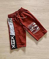 """Подростковые шорты для мальчика 12-15 лет """"19"""", цвет уточняйте при заказе"""