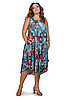 Удлиненный сарафан женский яркий интернет магазин размеры 52-56, фото 4