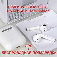 Наушники AirPods 2 Беспроводные Apple для iPhone Аирподс