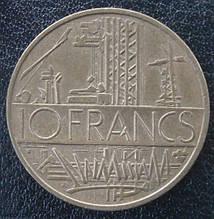 10 франков 1976 года