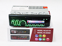 Автомагнитола 1DIN MP3-8506D RGB/Съемная / Автомобильная магнитола / RGB панель + пульт управления