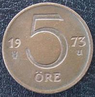 5 эре 1973 года