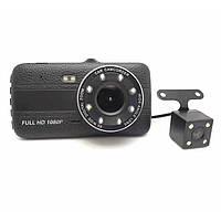 Автомобильный видеорегистратор DVR CT520 2 камеры / авторегистратор / регистратор авто
