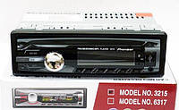 Автомагнитола 1DIN MP3-3215 RGB / Автомобильная магнитола / RGB панель + пульт управления