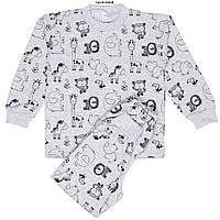 Пижама детская футер 6 видов Рост: 80-110 см