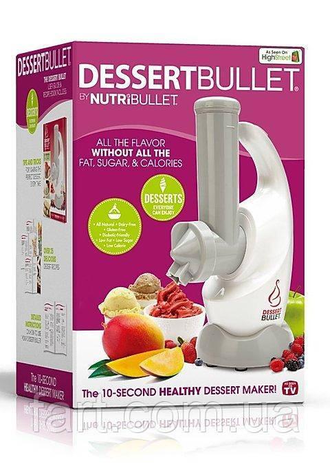 Мороженица, аппарат для приготовления десертов и мороженного из фруктов Dessert Bullet