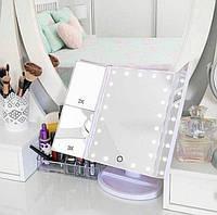Зеркало тройное для макияжа Superstar Magnifying Mirror с LED-подсветкой прямоугольное с увеличением белое