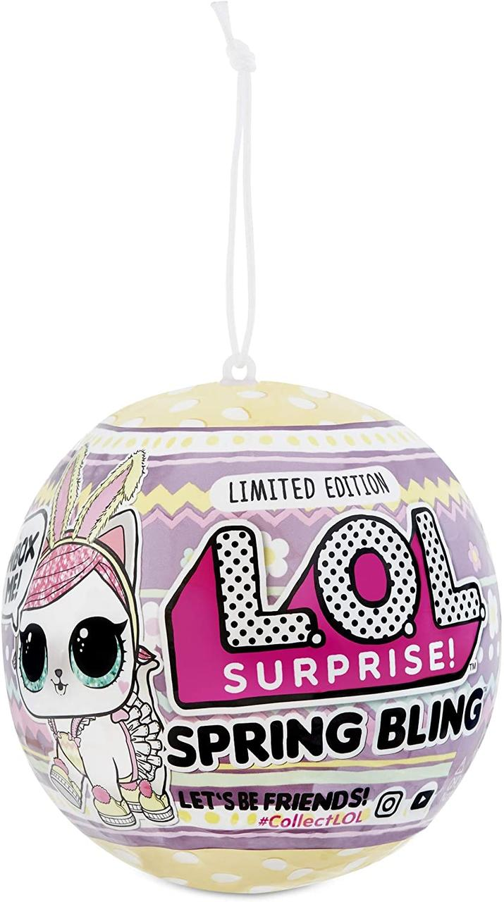 L.O.L. Surprise! Spring Bling Limited Edition Pet