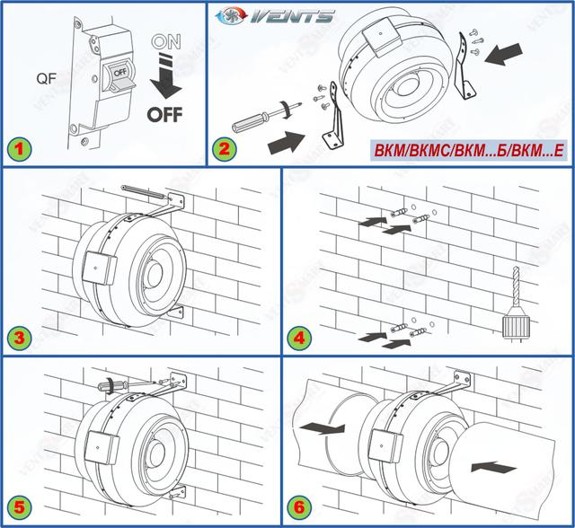 Последовательность монтажа канальных центробежных вентиляторов ВЕНТС ВКМ 100