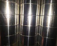 Скотч алюминиевый термостойкий 48мм*10м