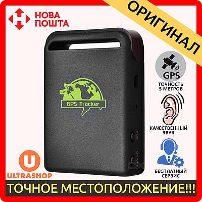Портативный GPS-трекер TK-102b Original - Точность 5 метров, GSM Прослушка, Мощный сменный аккумулятор