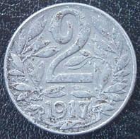 2 геллера 1917 года