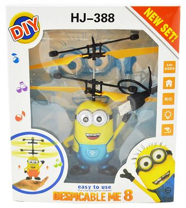 Летающая игрушка Миньон 388, фото 2