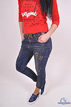 Джинсы женские стрейчевые с поясом 8608 Размер:29