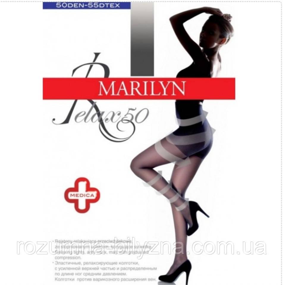 Колготи 50 ден з утяжкою колір daino, vizone, TM Marilyn розмір-5xl