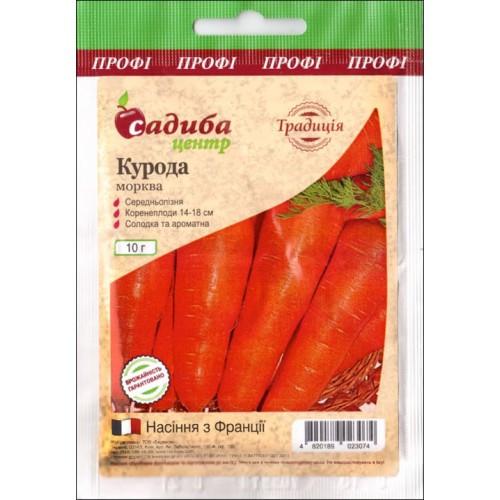 Семена моркови Курода 10 г, Традиция