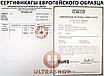 Автомобильный GPS-трекер TK-102-2 Original + Кабель 12-24В, Точность 5м, Прослушка, Водонепроницаемый, фото 6