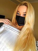 Маска стильная женская многоразовая трехслойная  черная, маска с идеальной посадкой защитная  от вируса