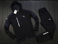 Спортивный костюм мужской Puma BMW Motorsport  весенний осенний  LUX  ТЕМНО-СИНІЙ