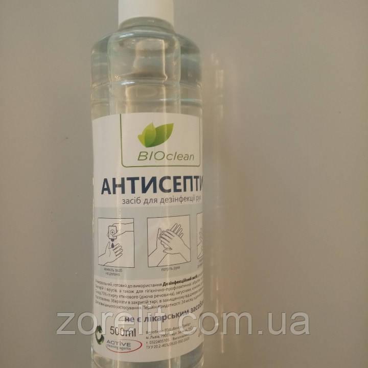 АНТИСЕПТИК Bioclean 0,5л Спитр - 75%